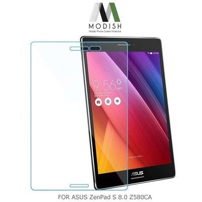 --庫米--MODISH ASUS ZenPad S 8.0 Z580CA 防爆鋼化玻璃貼 9H強力耐刮 疏水疏油
