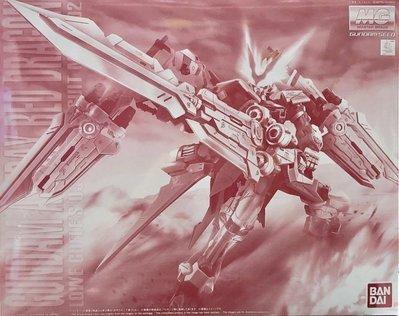 【模型王】現貨 BANDAI 鋼彈 MG 1/100 GUNDAM ASTRAY RED DRAGON 紅龍型紅異端