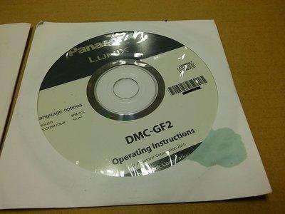 Panasoic Lumix 數位相機用DMC-GF2 operation instruction CD片