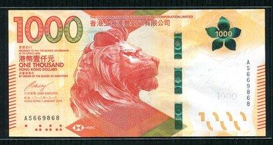 香港上海匯豐銀行=1000元港幣