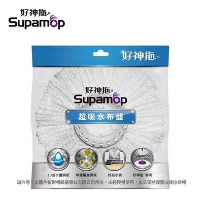 MS01=海神坊=台灣製 原廠好神拖專用 超吸水布盤 3入組 標準布盤 補充布盤 防止霉臭異味 12入4700元免運