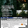 【全新未拆】PS4 最後生還者2 二部曲 THE LAST OF US PART II 一般版 中文版 附首批特典 台中