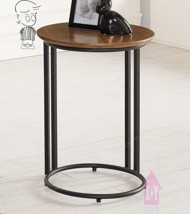 【X+Y時尚精品傢俱】現代客廳系列-邦妮 圓型小茶几.桌腳防鏽鐵管烤漆.摩登家具