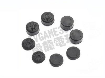 SONY Playstation4 PS4 副廠 類比套 增高類比套 保護套 8件組 黑色【台中恐龍電玩】