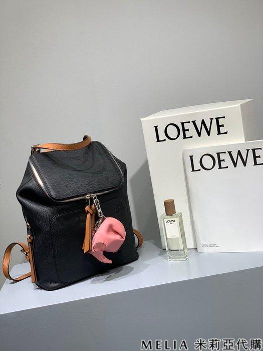 Melia 米莉亞代購 商城特價 數量有限 每日更新 19ss LOEWE GOYA系列 雙肩包 小女生背超好看 黑色