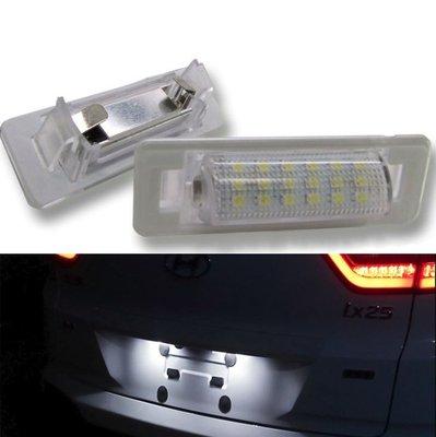 2個 汽車牌照燈 賓士benz W210 W202 4D sedan LED 白光 解碼license lamp