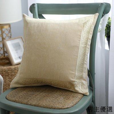 高檔繡花米色天鵝絨純色簡約靠枕現代毛絨沙發靠墊床上抱枕不含芯