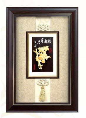 『府城畫廊-台灣工藝品』竹雕-福報平安-47x69-(立體裱框,高質感掛匾)-請看關於我聯繫-H06-010