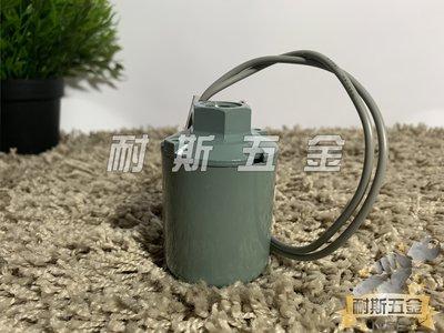 【耐斯五金】日本製壓力開關 (日電) 1/ 4HP 1/ 2HP 各式傳統加壓機 加壓馬達專用 桃園市