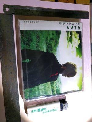 銘馨易拍重生網 107CD01 少見 早期 2001年 日本 GLAY 原裝初回完全限定版 保存如圖(未拆封) 特價讓藏
