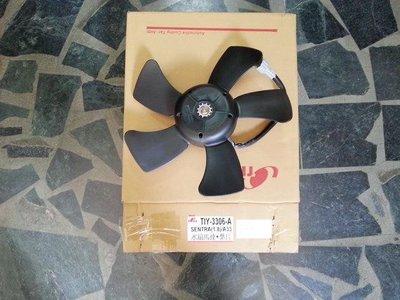 CEFIRO A33 冷氣風扇.冷氣風扇馬達 謚源(高速馬達)