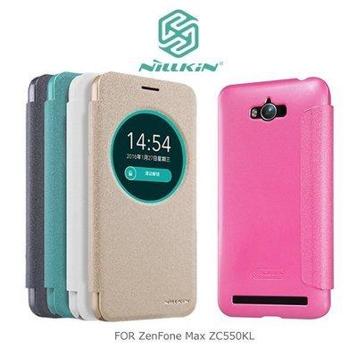 高雄【MIKO手機館】NILLKIN ASUS ZenFone Max 星韵皮套 手機套 手機殼 智能休眠喚醒(AG5)