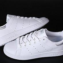 D-BOX  adidas stan smith 滑皮 皮革 板鞋 白色 銀尾 史密斯 三葉草