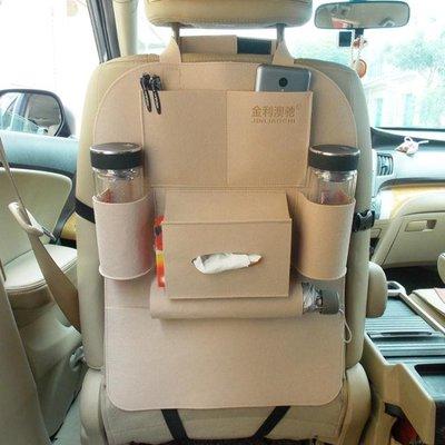汽車用品多功能車用置物袋   全館免運
