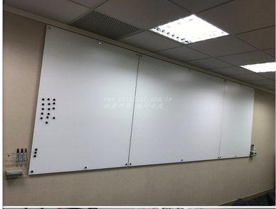 shintsai玻璃工程 防眩光玻璃白板 木框玻璃 超白玻璃 磁性玻璃白板 鋁框玻璃 會議室白板 白板玻璃