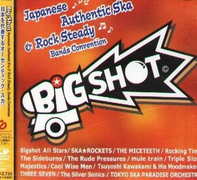 K - Big Shot Japanese Authentic Ska & Rock Steady - 日版 - NEW