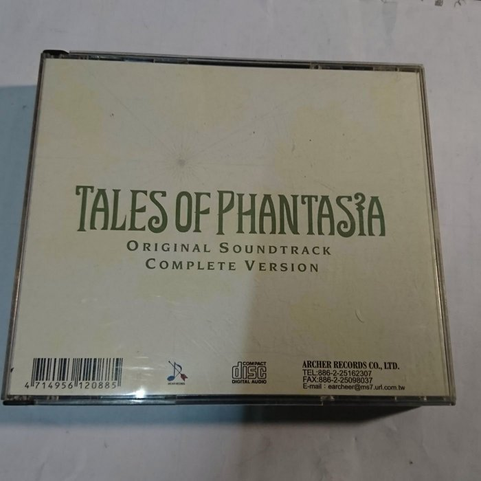 二手CD 時空幻境 TALES OF PHANTASIA完全版雙CD