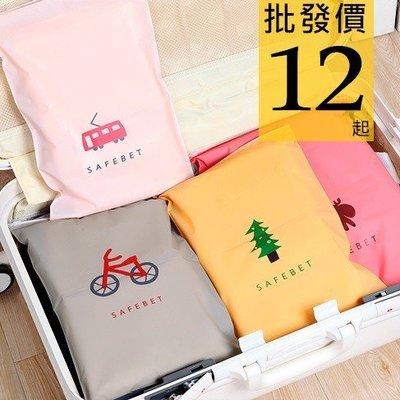 韓國 SAFEBET 旅行 多功能 夾鏈袋 防潑水 收納袋 行李箱 旅行收納袋 資料夾 內衣收納 收納包.【RB377】