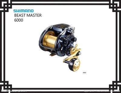 【NINA釣具】SHIMANO BEAST MASTER 6000 電動捲線器