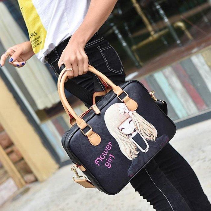 筆電包 吉全美卡通可愛13寸14寸15.6吋女電腦包單肩手提包防水筆記本包