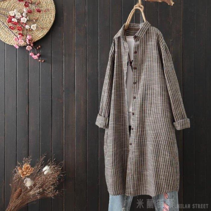 米蘭 2019春裝新款文藝復古大碼寬鬆棉麻條紋襯衫女中長款外套開衫上衣