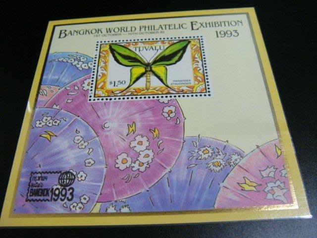 吐瓦魯-1993年 蝴蝶曼谷郵展 -新票小全張-原膠上品