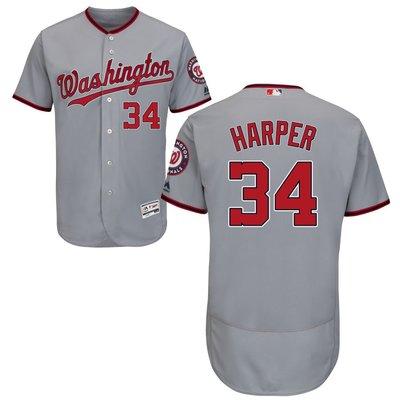 Bryce Harper Washington Nationals 正式客場球員版球衣