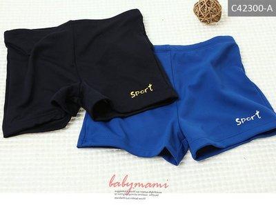 貝比幸福小舖【42300-A】SPORT台灣製造男童泳褲-萊卡材質