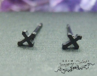 *。漾漾小舖*。非常小巧黑色十字架不鏽鋼針式耳環【A2565】☆°不易過敏