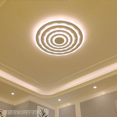 吸頂燈 客廳燈簡約現代大氣家用led吸頂燈圓形臥室套裝組合燈具北