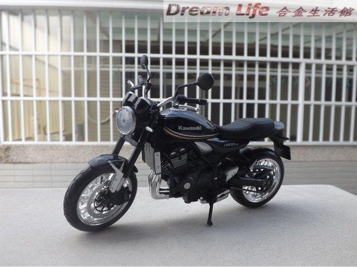 【Maisto 精品】1/12 Kawasaki Z900RS 全新品~現貨特惠價~!!