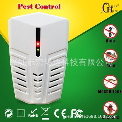 pest repelling aid 電子驅鼠器 滅蚊驅蟲器 電磁波驅蟲