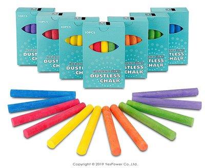 CH-06(彩) 悅適牌彩色硫酸鈣環保粉筆 無毒少灰配方(細) 10支1小盒,4小盒1包