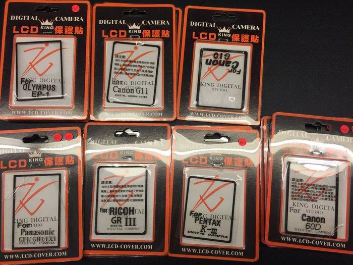 【eWhat億華】LCD 壓克力 硬式保護貼 抗刮 抗磨損  60D GF1 GRIII G11 EPL2 皆可適用~1