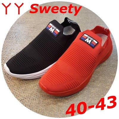 ☆(( 丫 丫 Sweety ))大尺碼女鞋☆舒適度好的沒話說超修飾腳型布鞋40-43(F65)下標時以即時庫存為主