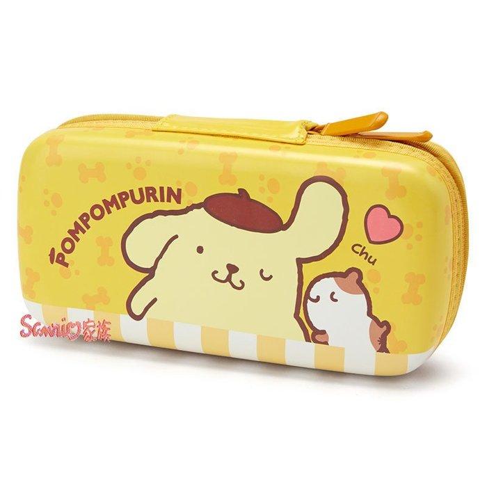 《東京家族》三麗鷗 布丁狗 親親小寶貝系列 收納文具硬殼鉛筆盒筆袋