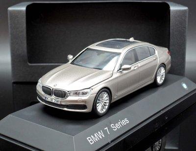 【M.A.S.H】[現貨特價] 原廠 Paragon Models 1/43 BMW 750Li G12香檳(前後可開)