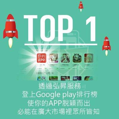 【弘昇數位科技】體驗 google地圖 地圖好評 客製化留言評論 五星評價 真實使用者 客製化留言