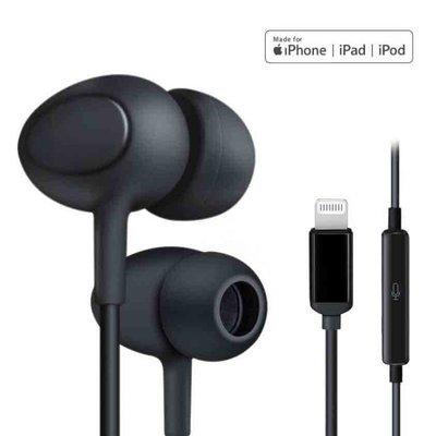 『四號出口』MFi認證 【 Dairle 】蘋果 lightning 接口 兼容IOS 入耳式 線控 耳機 線控 可通話