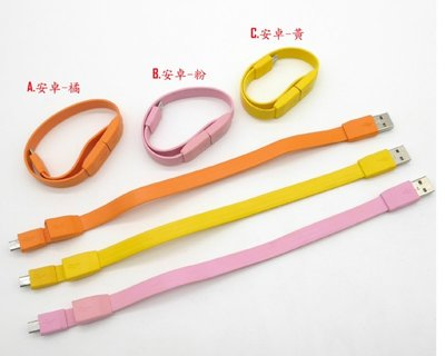 【風雅小舖】MICROUSB/IOS 彩色安卓 蘋果 平板手機 耳機 手環充電線