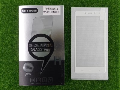 貳 CITY BOSS Xiaomi 紅米 Note4 保貼 3D曲面鋼化玻璃 紅N4 不碎邊滿版滿膠白色