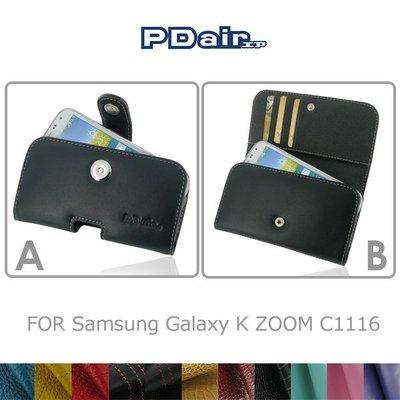 --庫米--PDair Samsung Galaxy K ZOOM 手拿橫式 腰掛橫式皮套 可客製顏色