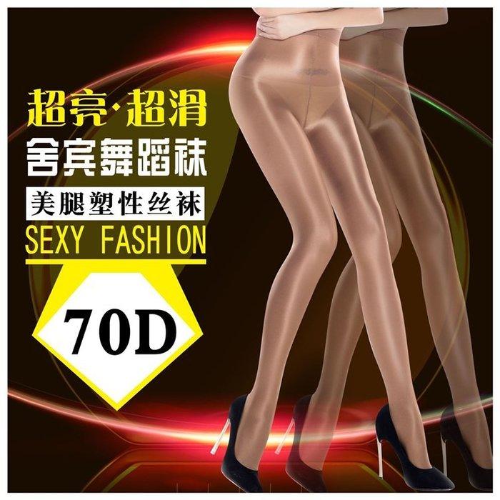 MIX style SHOP【S-433】舞台表演❤70D油光絲滑舍賓舞蹈褲襪~(4色)