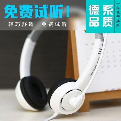 臺式電腦用耳機手機全民k歌頭戴式耳麥 錄音專用帶麥克風