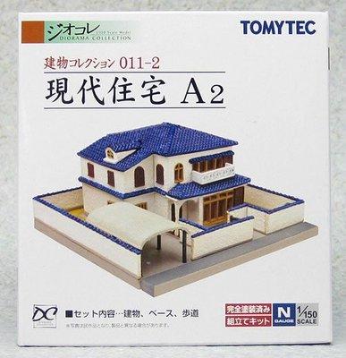 TOMYTEC 1/150 N規  建物 011-2 現代住宅 A2 +054 住宅街的人 (22888)
