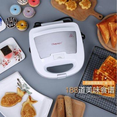 『格倫雅品』英國多功能華夫餅機家用鯛魚燒早餐機甜甜圈蛋卷機蛋糕機松餅機
