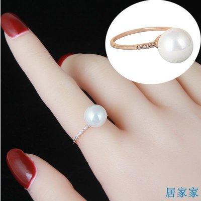 居家家 韓版微鑲食指戒指女韓國簡約個性時尚飾品夸張珍珠裝飾指環學生潮
