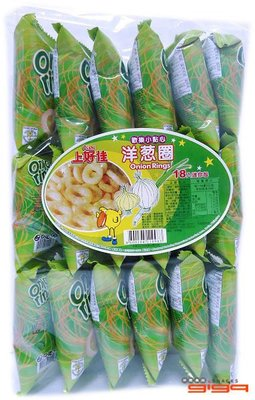 【吉嘉食品】上好佳洋蔥圈(袋/18包入迷你包).菲律賓進口[#1]{4800194110983}