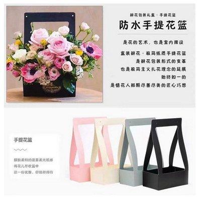 手提折疊鮮花禮盒 花藝園藝植物多肉植物手提紙盒(兩入)_☆優購好SoGood☆
