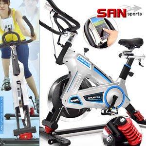 搖擺避震20KG飛輪健身車20公斤飛輪車美腿機腳踏車公路車自行車訓練台運動健身器材推薦哪裡買C175-811【推薦+】